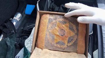 Tam 2 bin 500 yıllık, ceylan derisine işlemeli… Yakalandılar