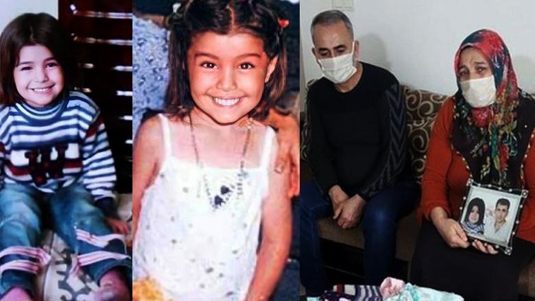 İzmir Buca Kaybolan İlaydayı Ailesi Aramaya Devam Ediyor